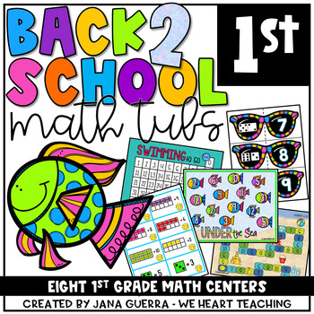 August Math Centers: First Grade Back-to-School