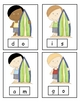 Surfs Up Word Work Activity - Sight Words, Word Family