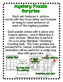 Surprise Mystery Puzzles for Teaching by the Letter I - Fluency work Included