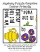 Surprise Mystery Puzzles for Teaching by the Letter V - Fluency & Number work