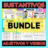 Sustantivos Adjetivos y Verbos BUNDLE  - Nouns Adjectives