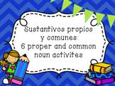 Sustantivos Propios y Comunes - Bilingual Nouns Activity