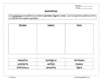 Sustantivos-Sorteo/ Sorting Nouns