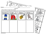 Sustantivos Sorting Worksheet SLA