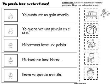Sustantivos Spanish Nouns Pocket Chart Center and Printables