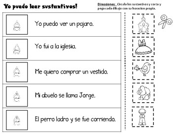sustantivos spanish nouns worksheets by kinder treasures tpt. Black Bedroom Furniture Sets. Home Design Ideas