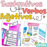 Sustantivos Verbos Adjetivos BUNDLE Nouns, verbs, adjectives in SPANISH BUNDLE