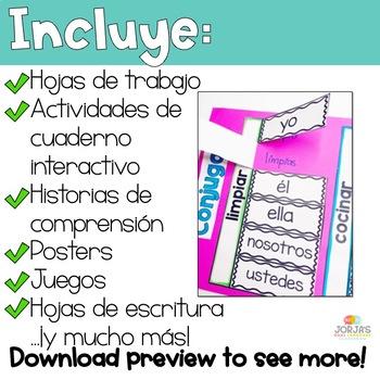 Sustantivos Verbos Adjetivos BUNDLE Nouns, verbs, adjectives in SPANISH BUNDLE