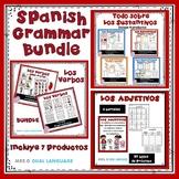Sustantivos, Verbos y Adjetivos Spanish Bundle