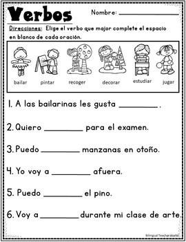 Sustantivos y Verbos Bundle:  Spanish Nouns and Verbs Bundle
