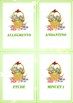 Suzuki Violin Book One Review Cards