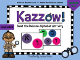 Kazzow! Hebrew Alphabet Activity (Swat the Alef Bet)