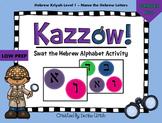 Kazzow! Aleph Bet/ Aleph Beis Hebrew SWAT Activity/Game
