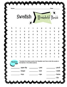 Swedish Household Items Worksheet Packet