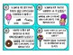 Sweet Parts of Speech Task Cards