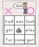 Sweet Sight Words  SMART Board Fun   Lucy Calkins Adapted and Dolch Words