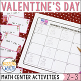 Valentine's Day Math Centers: Arrays, Addition, Subtraction, Multiplication
