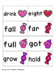 Sweet Treats Sight Words! Third Grade List Pack
