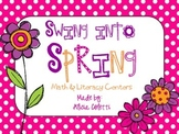 Swing into Spring Center Pack!