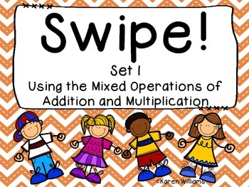 Swipe!  An Addition and Multiplication Game Freebie!