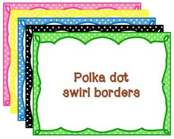 Swirly Page Borders
