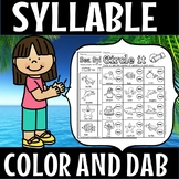 Syllable(50% off for 48 hours)