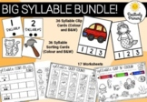 Syllable Bundle - Sorting Cards, Clip Cards, Worksheets #aussiebts #ausbts19