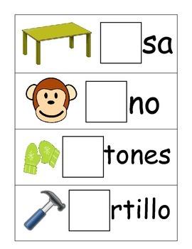 Syllable Center in Spanish (MaMeMiMoMu)