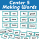 Syllable Centers: Diphthong Vowel Teams
