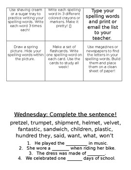 Syllable Division Spelling Activities