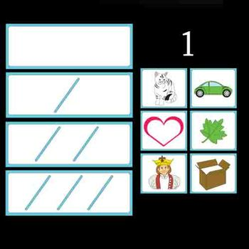 Syllable Flash Cards