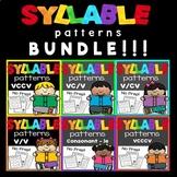 Syllable Patterns BUNDLE!!!