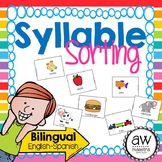 Syllable Sorting Activity Pre-K and Kinder - Spanish English Bilingual
