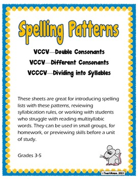 Phonics Flashcards VCCCV Pattern Fly, Eagle, Fly! Reading Street ...
