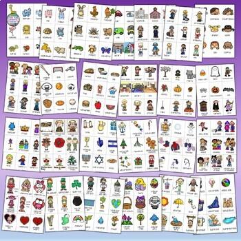 Syllable sort game