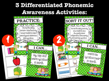 Syllables Bundle: Differentiated Phonological Awareness Activities