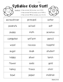 Syllables Color Sort! - 1, 2 or 3 syllable words