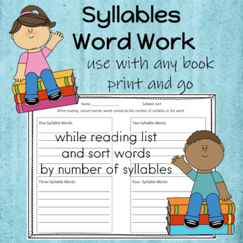 Syllables Word Work Worksheet