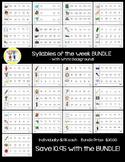 Syllables of the week:  Silabas de la semana BUNDLE!  White Background!