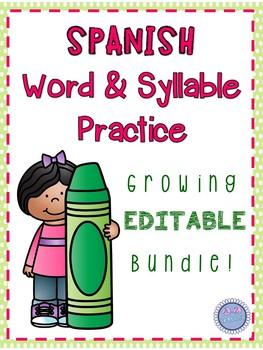 Practica de Silabas y Palabras de Uso Frecuente (Editable)