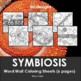 Symbiosis Word Wall Coloring Sheets (6 pages)