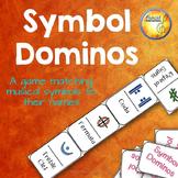 Symbol Dominos - Music Center and Sub Activity