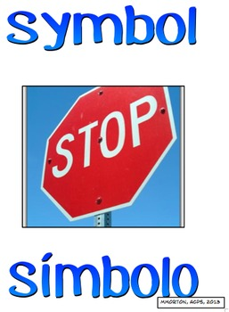 Symbol Unit Vocabulary