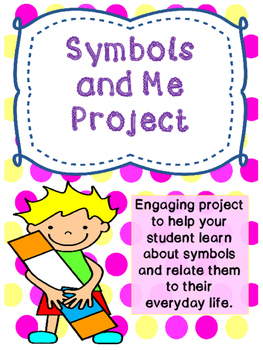 Symbolism Project and Activity for Upper Elementary and Middle School Students