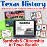 Symbols of Texas Bundle with Lesson Plans