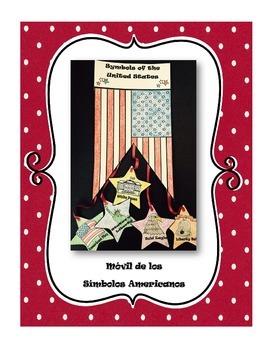 Symbols of the United States (Spanish)