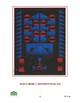 Symmetrical Navajo Rug Computer Graphics Lesson