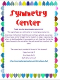 Symmetry Math Center