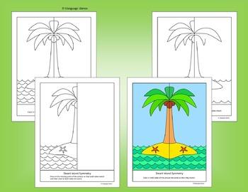 Symmetry - Summer - NO PREP Fun Geometry Activities