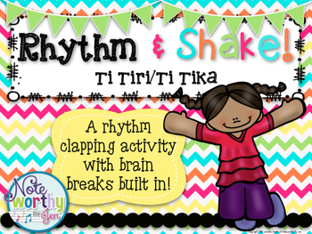 Rhythm & Shake {Rhythm Cards with Brain Breaks}:  Ti Tiri/Ti Tika